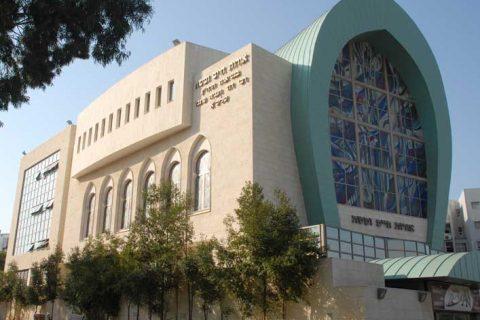 Chevrat Pinto Ashdod Israel