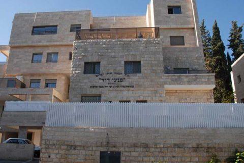 Chevrat Pinto Jerusalem